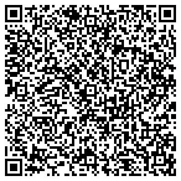 """QR-код с контактной информацией организации Общество с ограниченной ответственностью ТОО """"Профи-С Инжиниринг"""""""