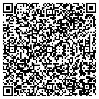 QR-код с контактной информацией организации ООО МЕГАЛИТ г.Темиртау
