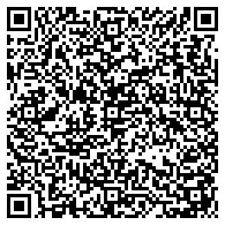 QR-код с контактной информацией организации De Luxe