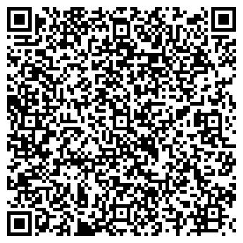 """QR-код с контактной информацией организации ИП """"Сервис- Окна"""""""