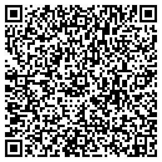 QR-код с контактной информацией организации Темир-Центр