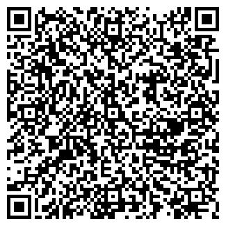 QR-код с контактной информацией организации Alaport
