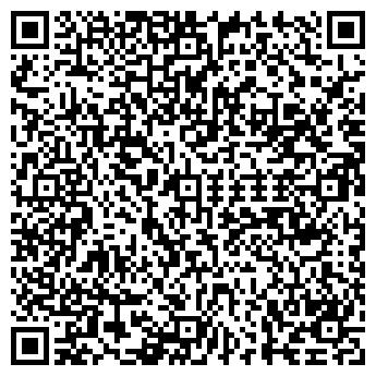 QR-код с контактной информацией организации ТОО Метал Строй