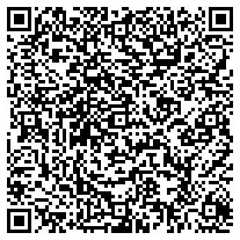 """QR-код с контактной информацией организации ИП """"Искаков С"""""""