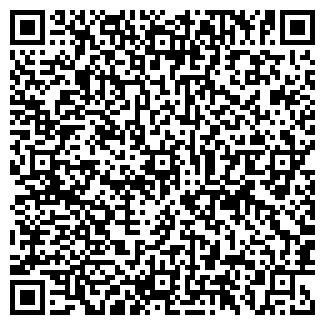 QR-код с контактной информацией организации Частное предприятие Уютный Дом