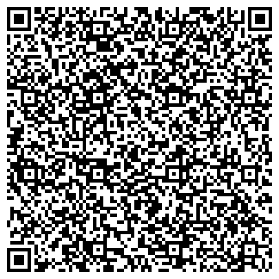 """QR-код с контактной информацией организации ООО Центр Технической Подготовки """"Expert-Asia"""""""