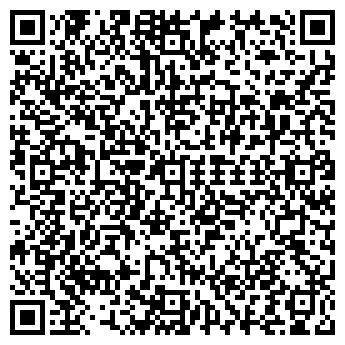 """QR-код с контактной информацией организации тоо """"Альпинисты """""""