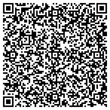 """QR-код с контактной информацией организации Общество с ограниченной ответственностью ООО """"Риал Метмедиа """"ДН"""""""