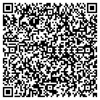 QR-код с контактной информацией организации ЧП Татаринцева
