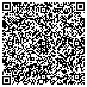 """QR-код с контактной информацией организации LTD """"Комфорт"""" СК"""