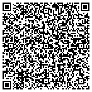 """QR-код с контактной информацией организации Компания """"Vipton"""""""