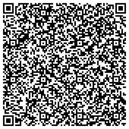 QR-код с контактной информацией организации OMEGA -Tuning-оклейка авто пленкой, карбон, мат, антигравийная, тонировка, сигнализации, парктроники, Частное предприятие