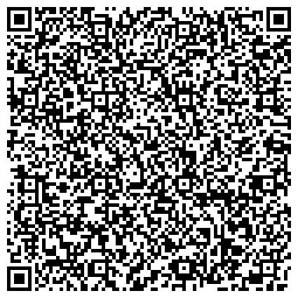 QR-код с контактной информацией организации Общество с ограниченной ответственностью Студия авторского дизайна ООО «Компания Интерика»