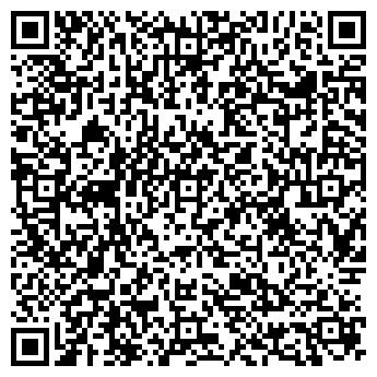 QR-код с контактной информацией организации Общество с ограниченной ответственностью ООО «Девять окон»