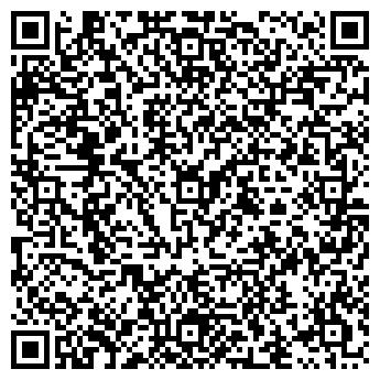 """QR-код с контактной информацией организации ООО""""Компания""""БОРС"""""""