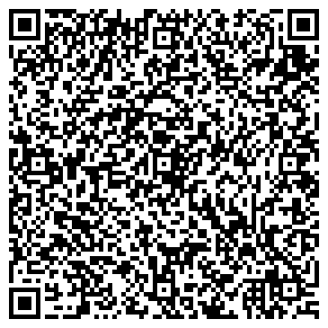 QR-код с контактной информацией организации ПП В-Лайн