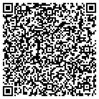 QR-код с контактной информацией организации Эко Окна Плюс ЧП.