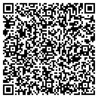 QR-код с контактной информацией организации Другая Линкер