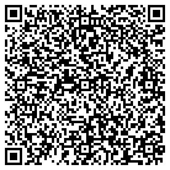 QR-код с контактной информацией организации АФО ИНЖЕНЕРИНГ