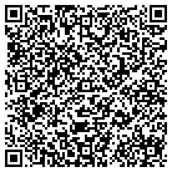 QR-код с контактной информацией организации МОДЕРН ДОНБАСС