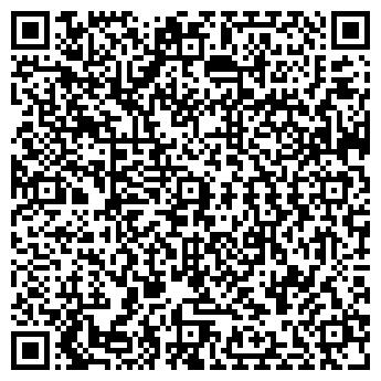 QR-код с контактной информацией организации proСтрой