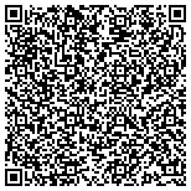 QR-код с контактной информацией организации Общество с ограниченной ответственностью ООО «Валента-Д»