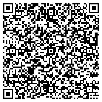 QR-код с контактной информацией организации prof-window