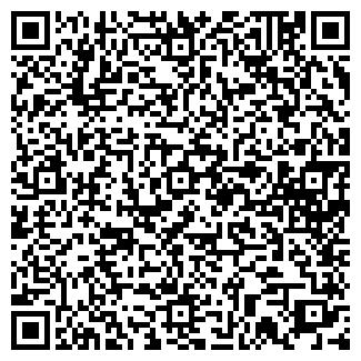QR-код с контактной информацией организации Субъект предпринимательской деятельности ACCWIND