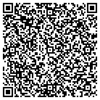 QR-код с контактной информацией организации Дельта-Про.