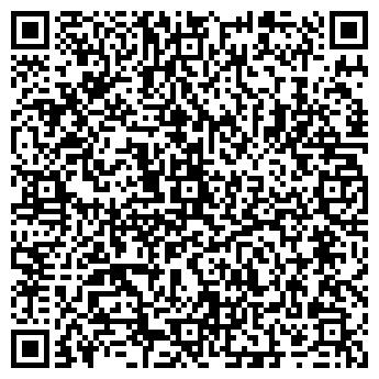 QR-код с контактной информацией организации СПД Галета Е.Г.