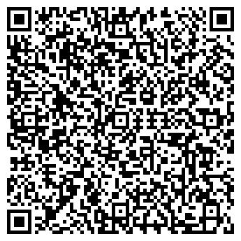 QR-код с контактной информацией организации СПД Мишута, Субъект предпринимательской деятельности