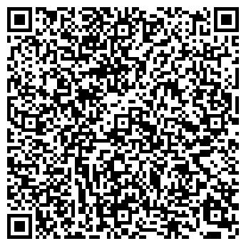 QR-код с контактной информацией организации СПД БЕВЗА