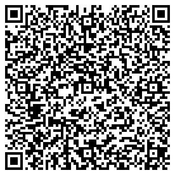 """QR-код с контактной информацией организации Компания """"НТР"""""""