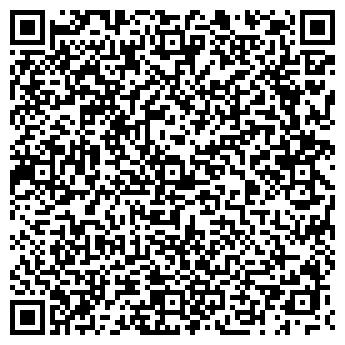 QR-код с контактной информацией организации Субъект предпринимательской деятельности ФЛП Васина С. П.