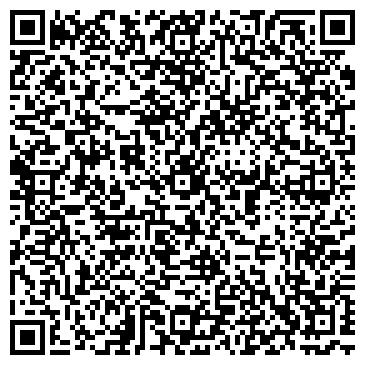 """QR-код с контактной информацией организации Фирменный Салон """"Виконда"""""""