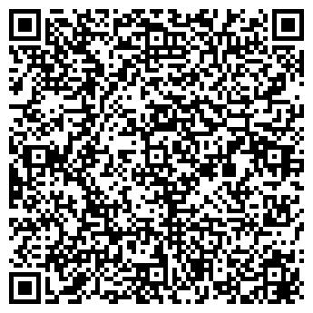 QR-код с контактной информацией организации ООО «РЭЛМАК»
