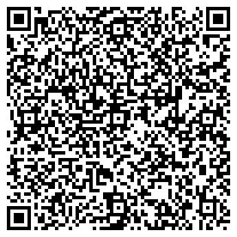QR-код с контактной информацией организации Субъект предпринимательской деятельности СПД Микитчик
