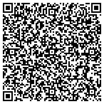 """QR-код с контактной информацией организации Интернет-магазин """"Solid Glass"""""""