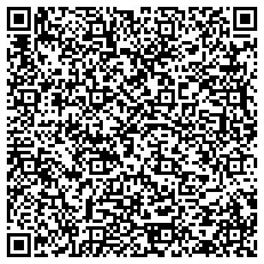 QR-код с контактной информацией организации Общество с ограниченной ответственностью ООО «Трио-Трейд» Тел. 495-18-39