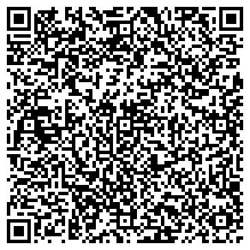 """QR-код с контактной информацией организации """"Дом-Комфорт"""""""