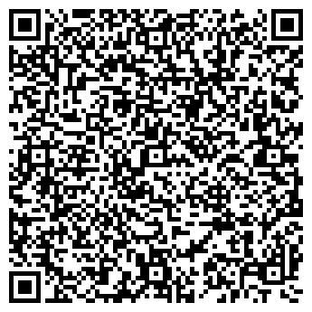 QR-код с контактной информацией организации Stroy-Brigada