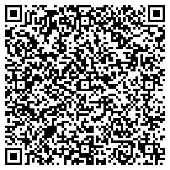"""QR-код с контактной информацией организации ЧП """"Варламов Б.О."""""""