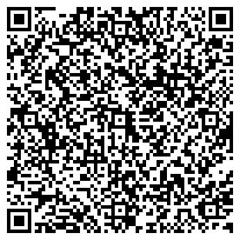 QR-код с контактной информацией организации ФЛП Пащенко Е В