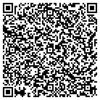 """QR-код с контактной информацией организации фирма """"Натали"""""""