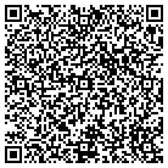 """QR-код с контактной информацией организации ООО """"Мирус-Бест"""""""