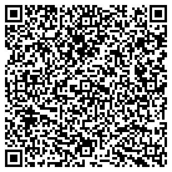 QR-код с контактной информацией организации чп.Руденко