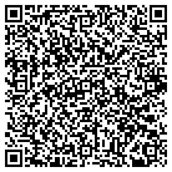 """QR-код с контактной информацией организации Магазин """"Элемент"""""""