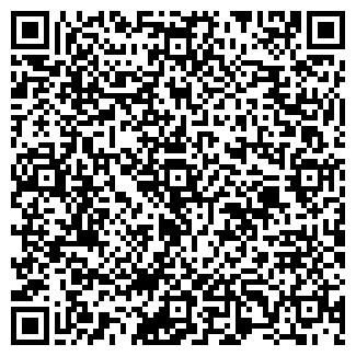 QR-код с контактной информацией организации emely