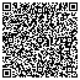 """QR-код с контактной информацией организации Частное предприятие ЧП """"Гопал"""""""