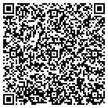 QR-код с контактной информацией организации Субъект предпринимательской деятельности ООО «Позитив-Сервис»